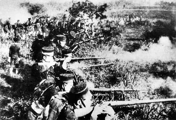 Guerra Sino-Japonesa