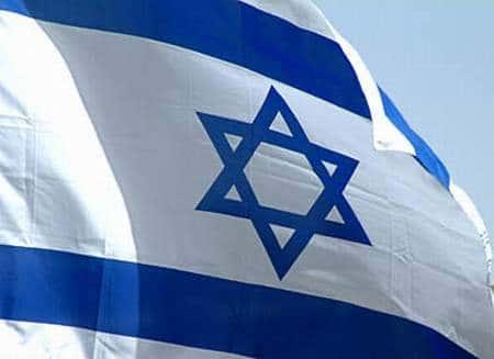 História do Estado de Israel