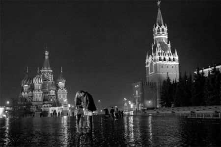 Modernização da Rússia