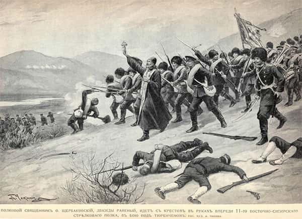Pintura/Ilustração batalha Russo-Japão