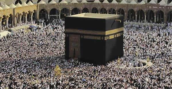 O Ramadã