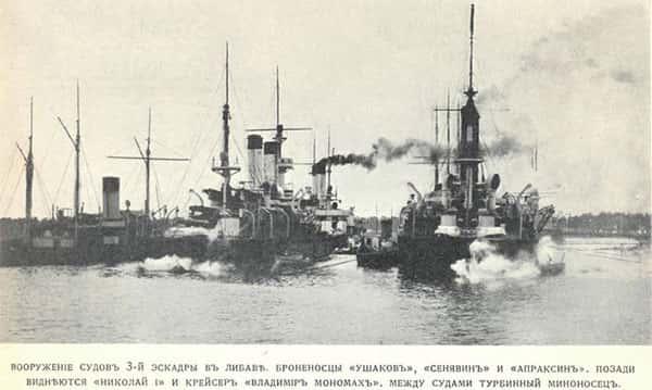Foto antiga batalha entre navios russos e japoneses
