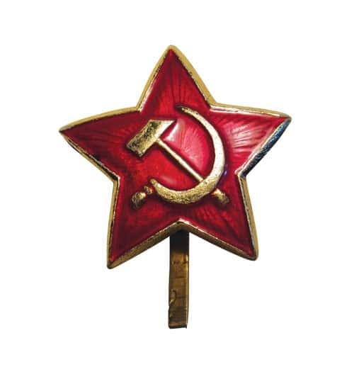 Simbolo do comunismo