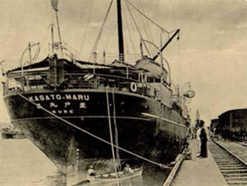 Kasato Maru